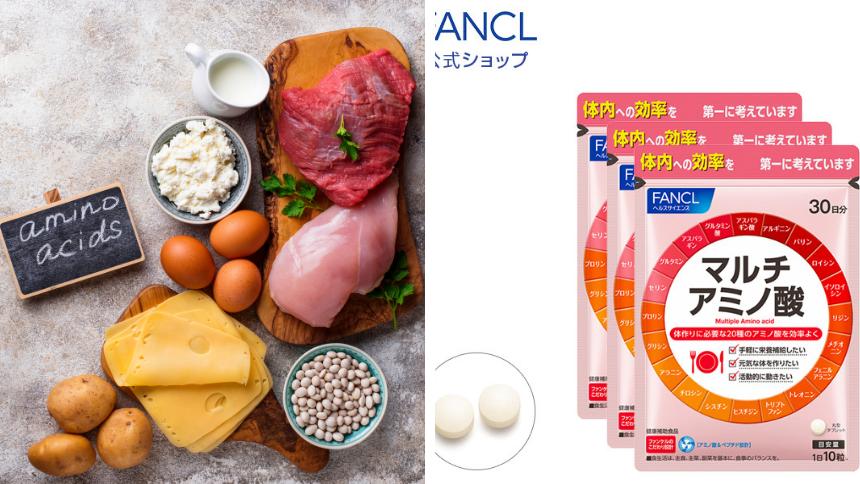 Купити японські вітаміни та харчові добавки (Комплекс амінокислот Fancl) через ZenMarket