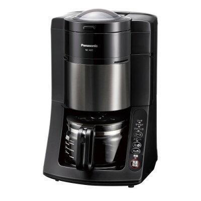 パナソニック「沸騰浄水コーヒーメーカー NC-A57」