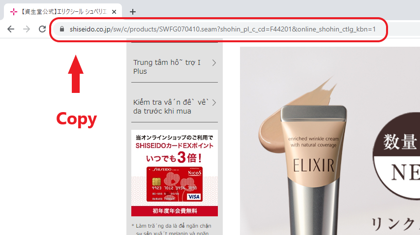 Mua mỹ phẩm dưỡng da Shiseido chính hãng