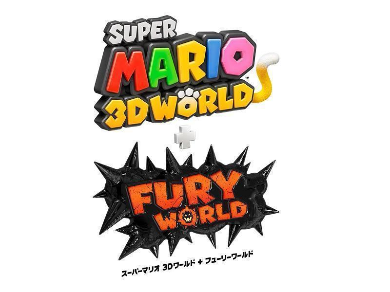 スーパーマリオ 3Dワールド + フューリーワールド ゲームソフト