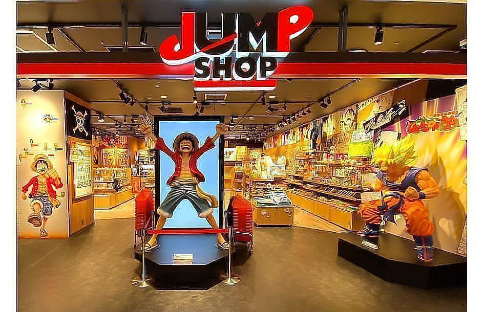 JUMP SHOP代購教學
