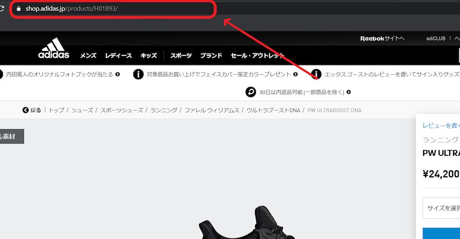 Adidas Nhật