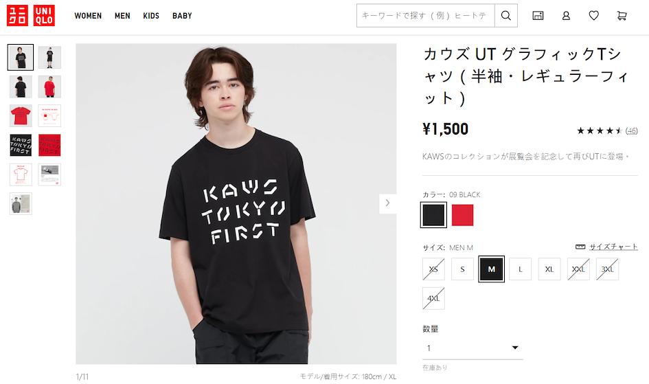 日本UNIQLO代購