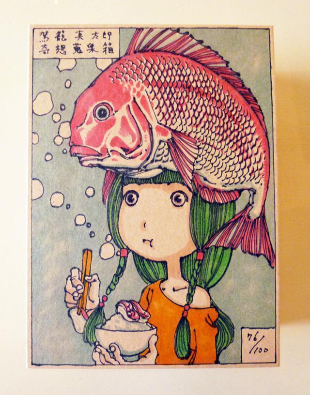 Shintaro Kago - Strange Collection Box #76