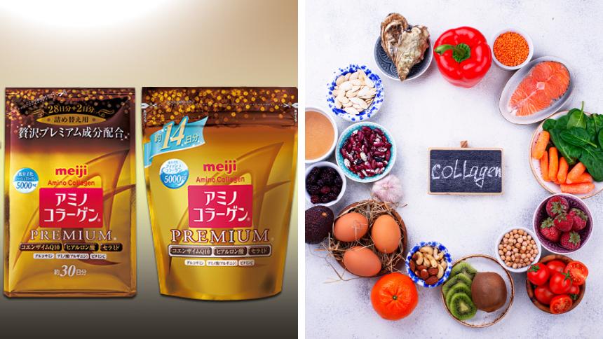 Купити японські вітаміни та харчові добавки (аміно-колаген) через ZenMarket