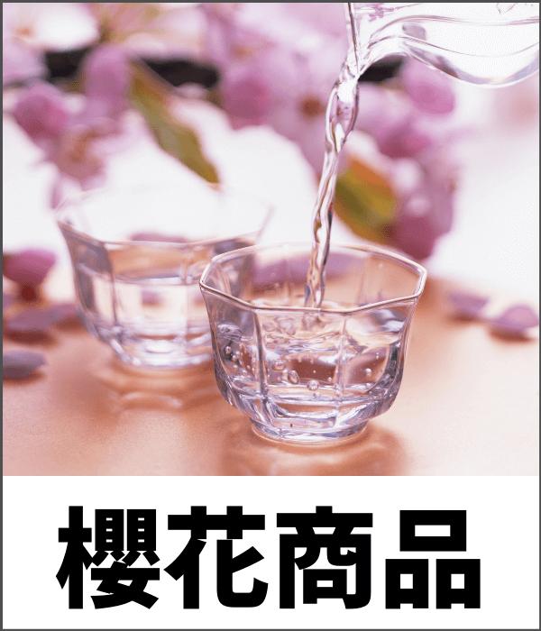 日本限定櫻花商品