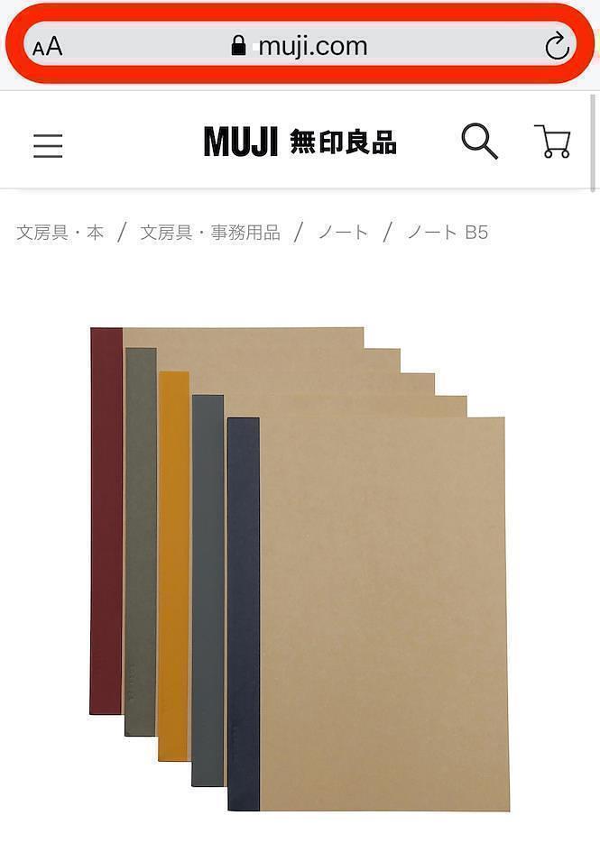 商品ページ上部のURLをコピー - 無印良品からのご注文方法