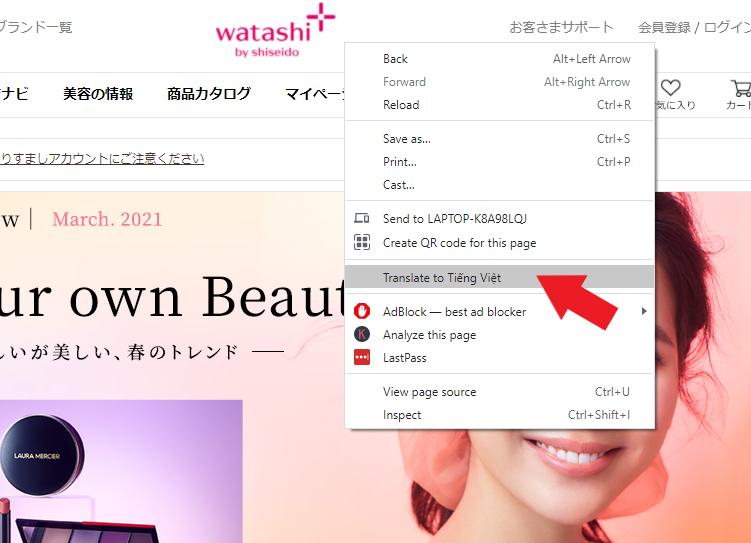 Mua mỹ phẩm Shiseido chính hãng