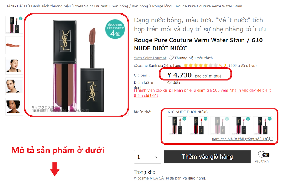 Check details on product page-How to order from @cosme