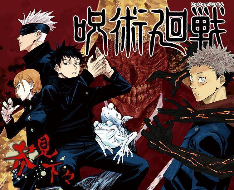 Jujutsu Kaisen phim Anime hay nhất 2020