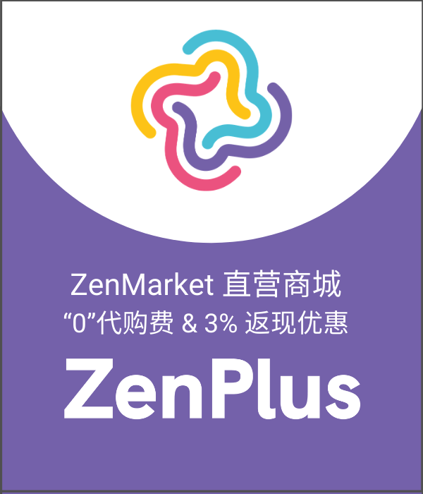 ZenPlus直营商城