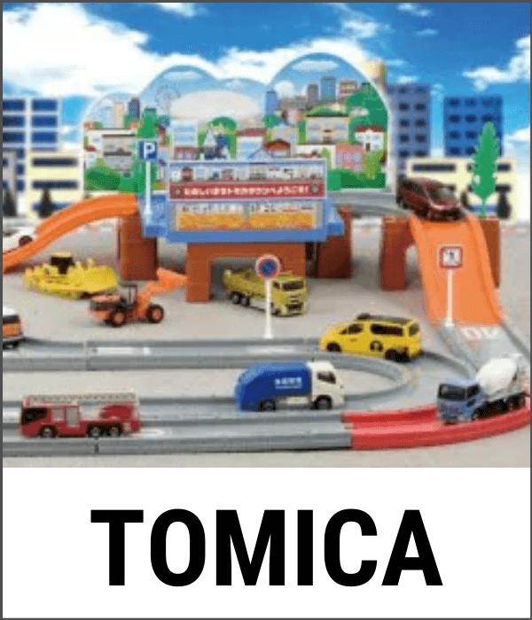 TOMICA 多美小汽車