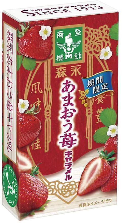 Morinaga Amaou Strawberry Caramel Candy