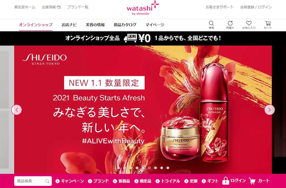 Mua mỹ phẩm Shiseido chính hãng từ Nhật Bản