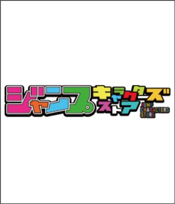 Jump Character Store