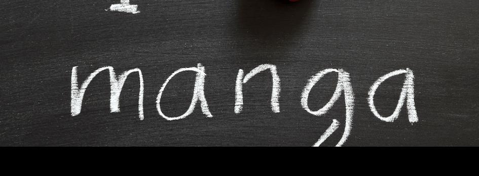 ما هي المانغا فعلاً؟