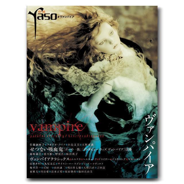 Yaso - Vampire