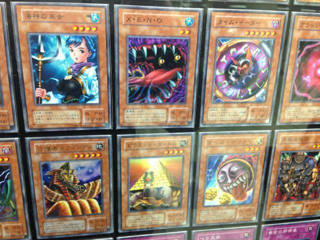 Are Yu-Gi-Oh Cards Less Expensive in Japan?