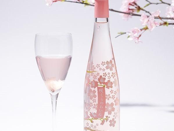 2021年最新おすすめ桜グッズ:桜入りのお酒