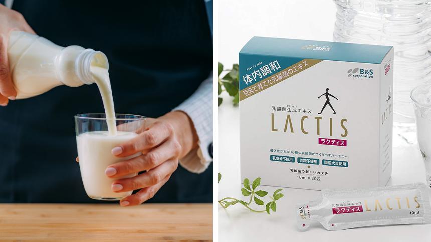 Купити японські вітаміни та харчові добавки (кисломолочні бактерії Lactis) через ZenMarket