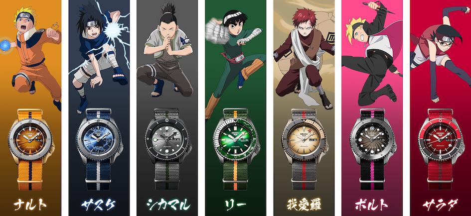 Une collection de montres SEIKO à l'effigie de Naruto/Boruto.