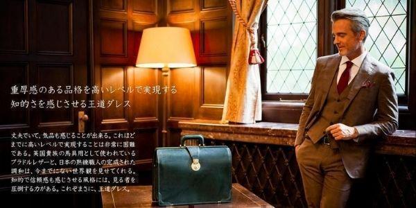 【日本必買】十大日本包包品牌推薦  10. 高級上品之選:COCO MEISTER
