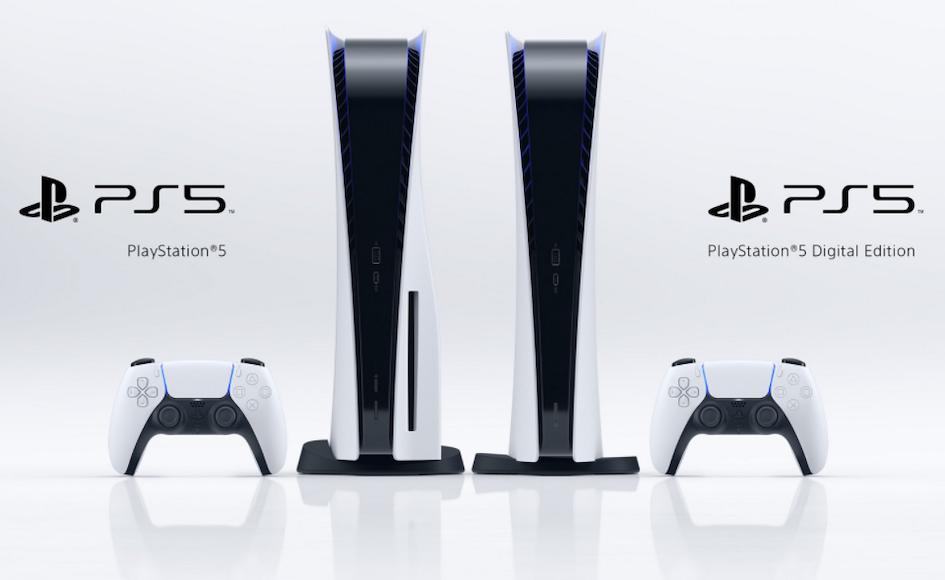 PS5標準版VS數位版比較